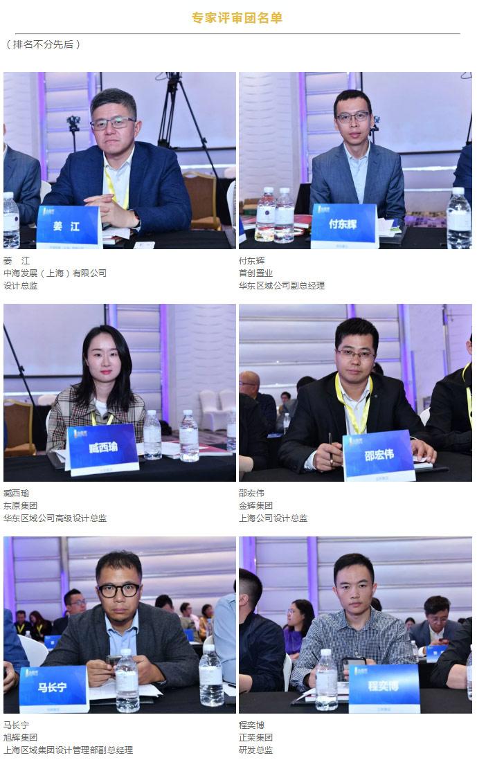 第十四届金盘奖上海地区综合类评选获奖项目重磅揭晓22_01.jpg