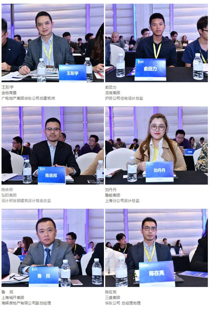 第十四届金盘奖上海地区综合类评选获奖项目重磅揭晓22_02.jpg