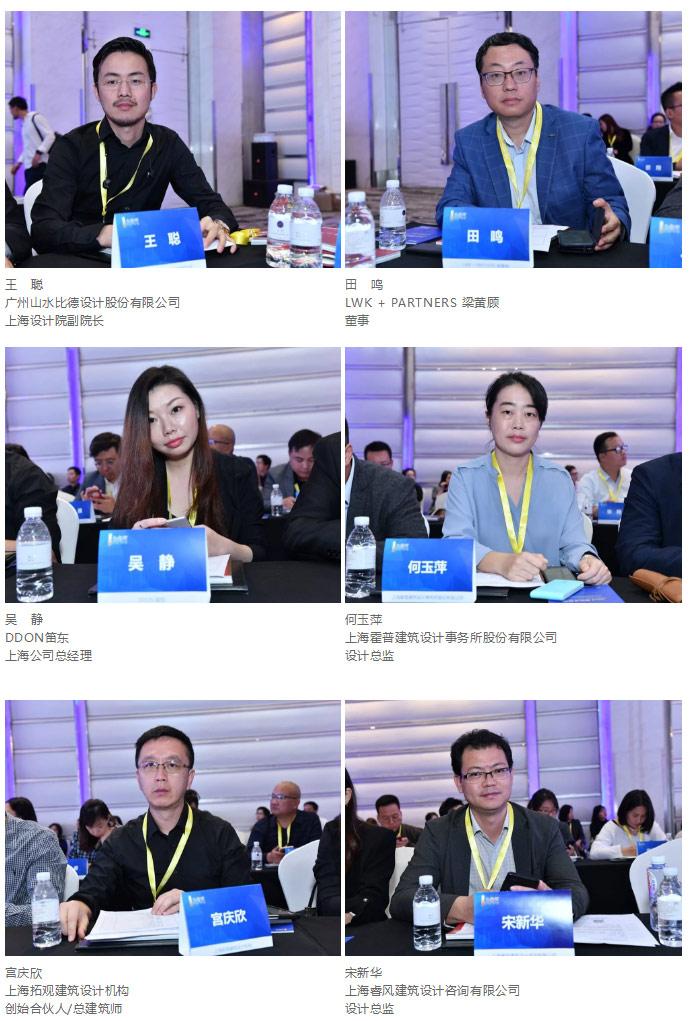 第十四届金盘奖上海地区综合类评选获奖项目重磅揭晓22_03.jpg