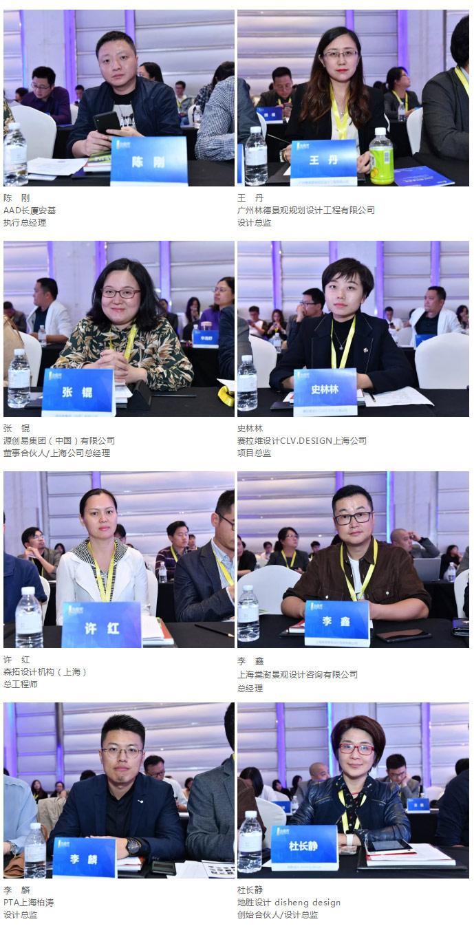 第十四届金盘奖上海地区综合类评选获奖项目重磅揭晓22_04.jpg
