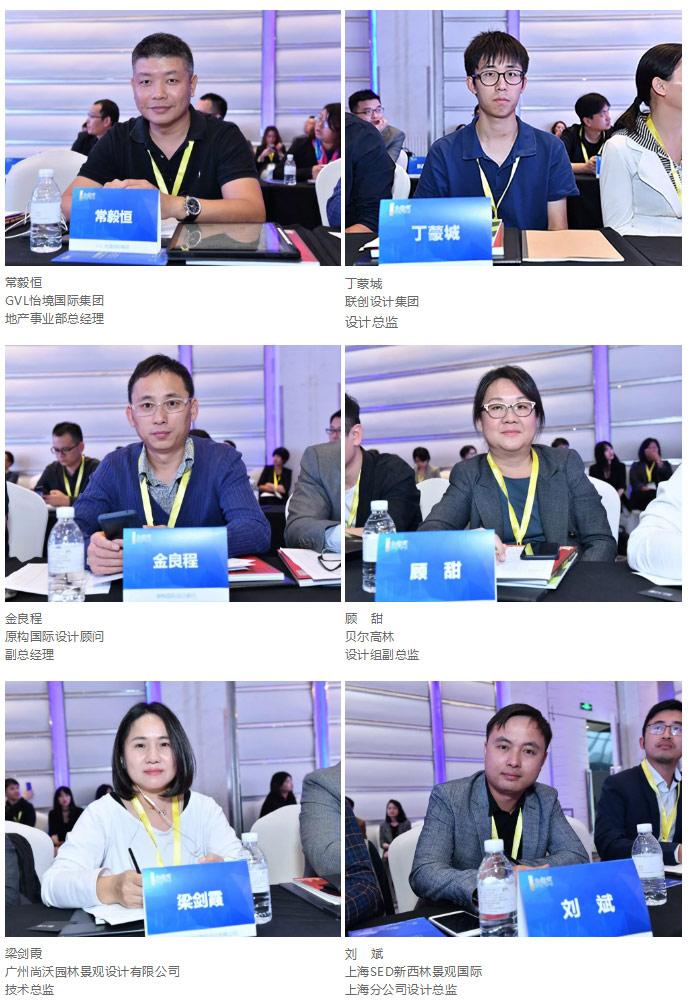 第十四届金盘奖上海地区综合类评选获奖项目重磅揭晓22_05.jpg