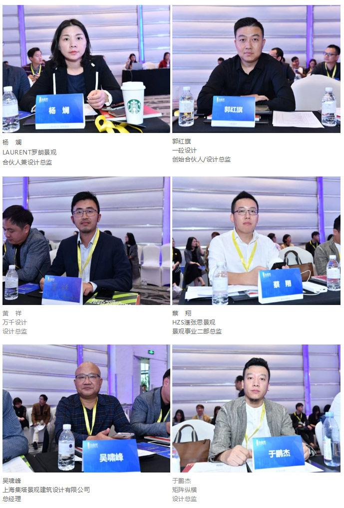 第十四届金盘奖上海地区综合类评选获奖项目重磅揭晓22_06.jpg
