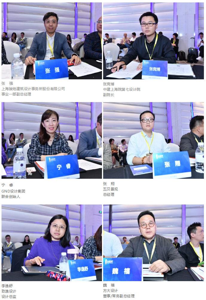 第十四届金盘奖上海地区综合类评选获奖项目重磅揭晓22_07.jpg