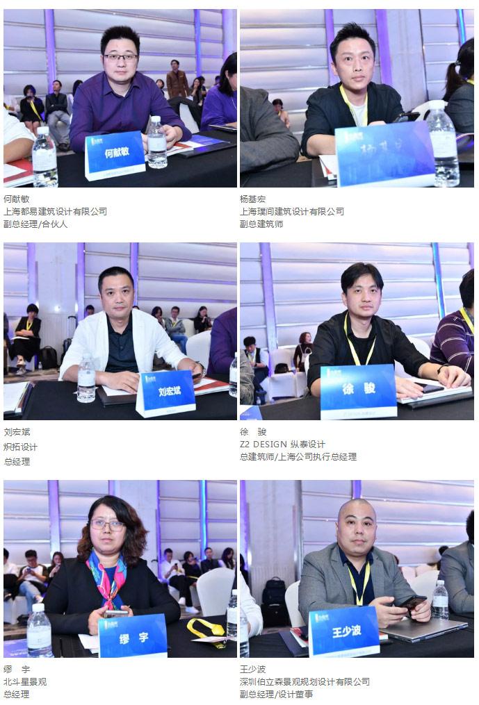 第十四届金盘奖上海地区综合类评选获奖项目重磅揭晓22_08.jpg