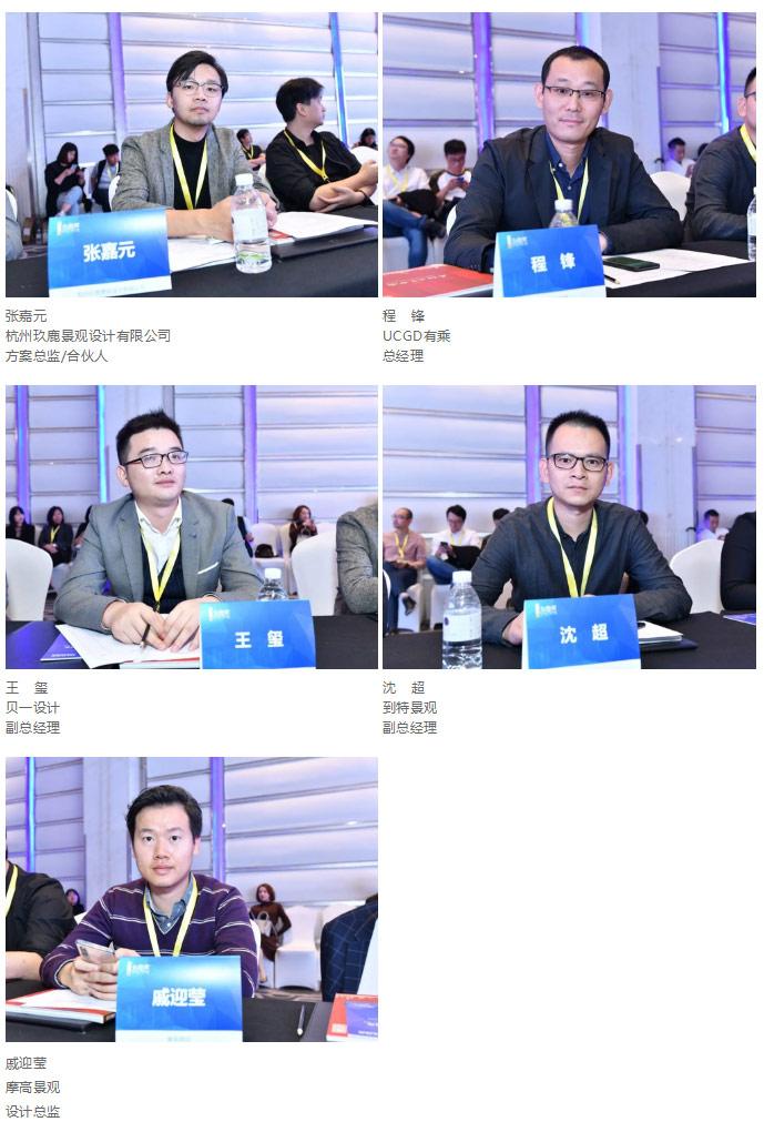 第十四届金盘奖上海地区综合类评选获奖项目重磅揭晓22_09.jpg