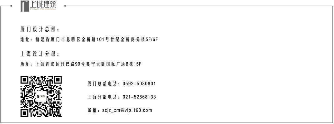 金盘网标准结尾.jpg
