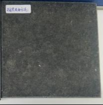 中国黑水洗面+芝麻黑烧面