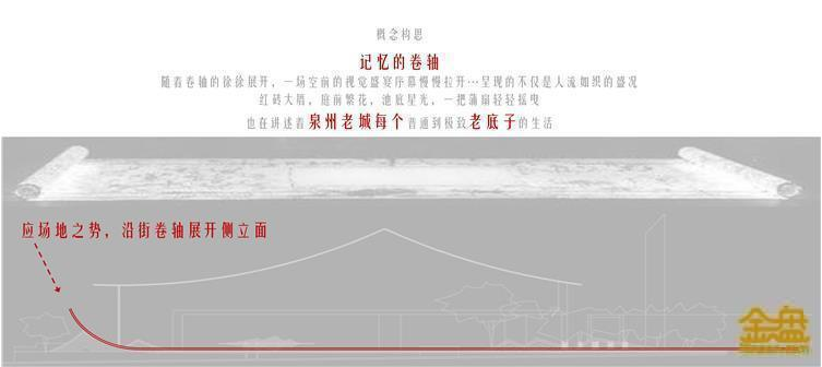 2019-12地产-金茂檀悦(20190917)-11.jpg