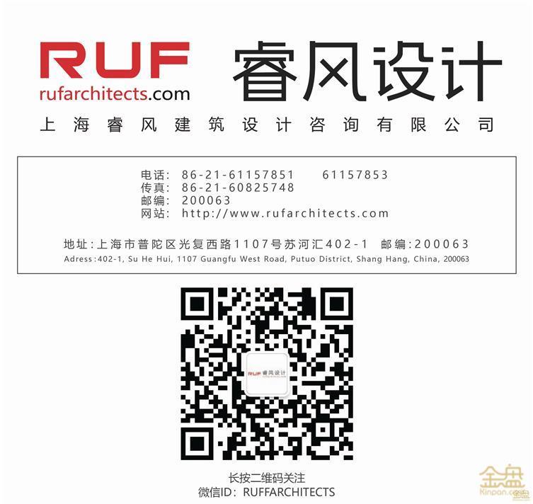 logo貼紙制作新_畫板 1_畫板 1.jpg