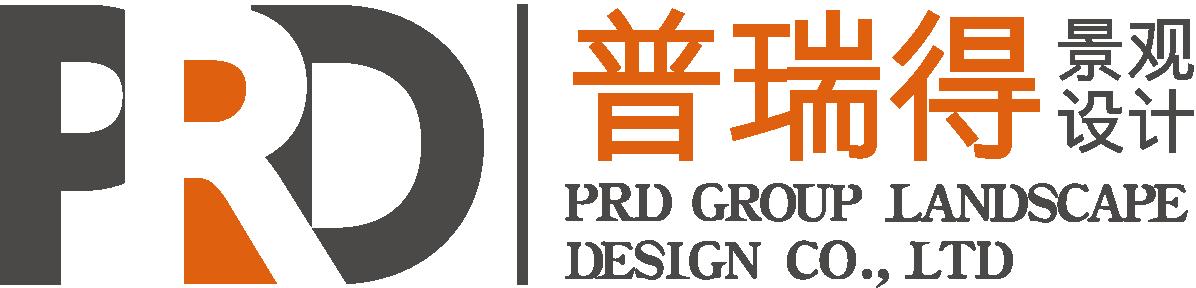 深圳市普瑞得景观设计有限公司