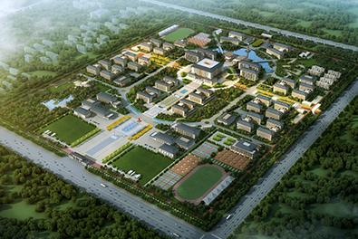 兵團警官高等專科學校南疆新校區概念性規劃