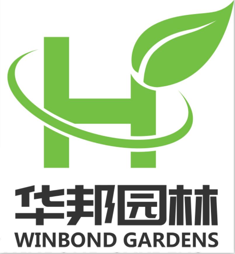 广州华邦园林景观工程有限公司