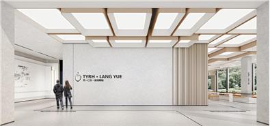 青島 天一仁和 宸璟朗樾最佳售樓空間、最佳軟裝空間