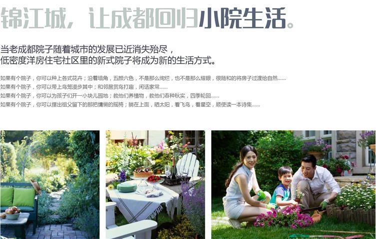 004_看图王(1).jpg