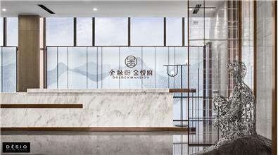 武汉金融街金悦府营销中心