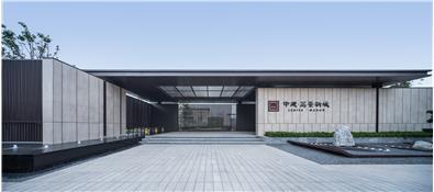 中建莆田·荔景新城
