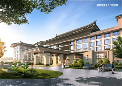 濟南萬達文化體育旅游城主題酒店項目