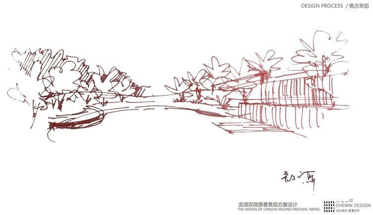 2018-08-07 龙湖双珑原著_页面_37.jpg