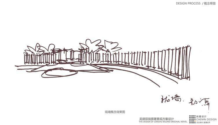 2018-08-07 龙湖双珑原著_页面_20.jpg