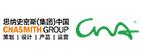上海思纳建筑规划设计股份有限公司
