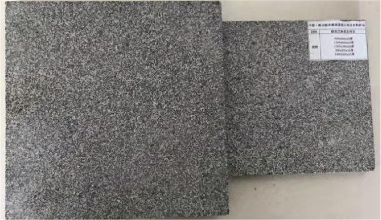 PC仿石材石英砖