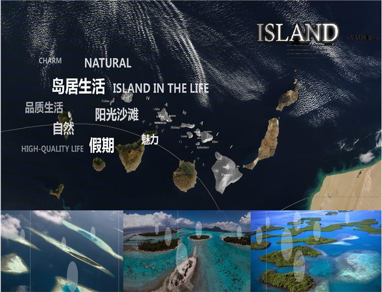 中海神州半岛海公馆