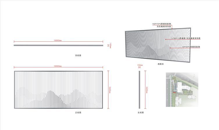 02-03山水纹隔山墙详图.jpg