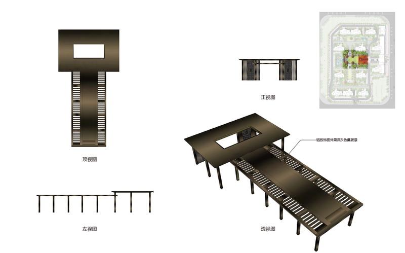专项设计-2.JPG