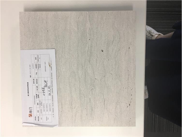人造水泥板