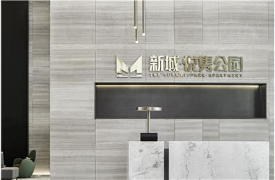 长沙新城悦隽公园展示中心