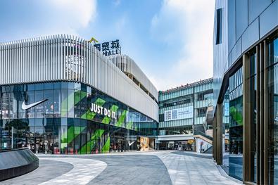 民盈·国贸中心