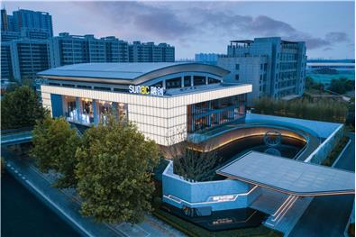 芜湖公元2020