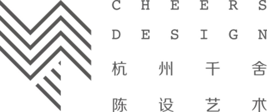 杭州千舍装饰工程设计有限公司