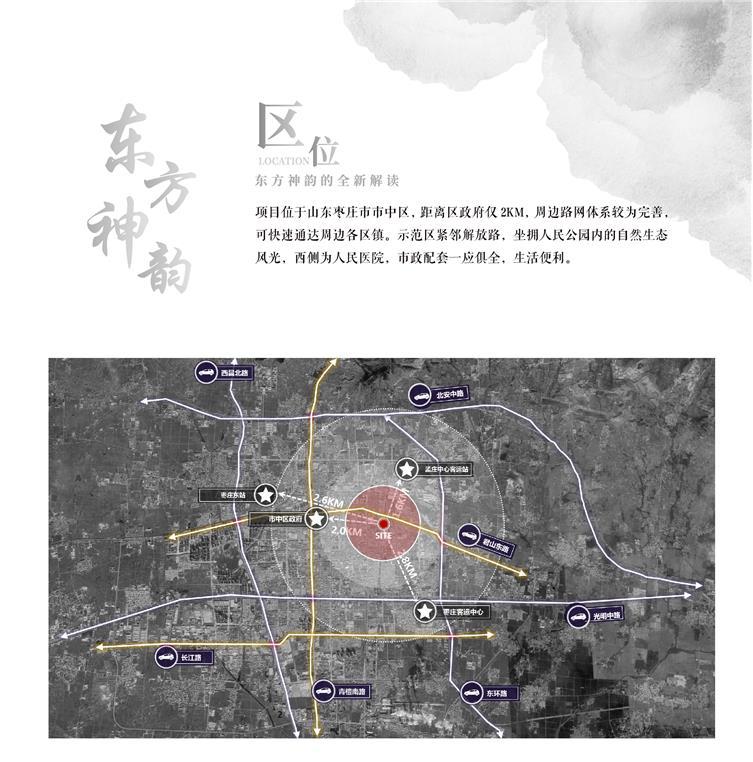 枣庄·金科恒信·集美天宸