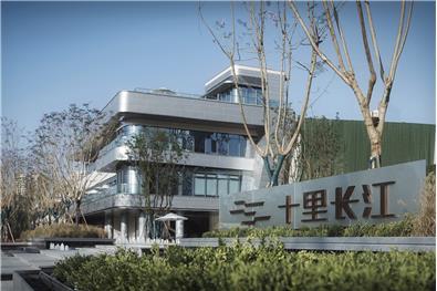重庆中海十里长江