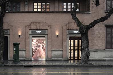 上海·建业里NORA'S婚纱展厅