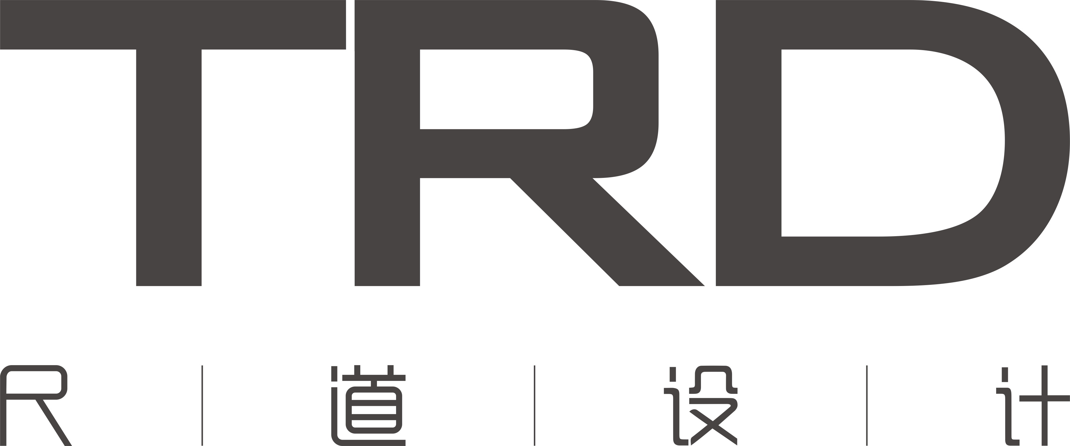 广州市尺道室内装饰设计有限公司
