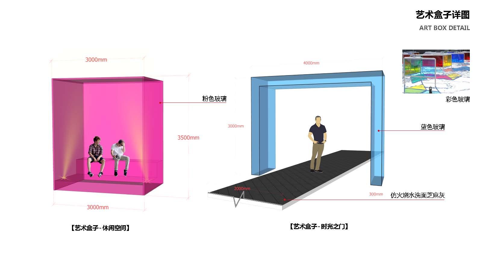 长沙27亩项目示范区<B style='color:black;background-color:#ff66ff'>ag真人游戏平台</B>方案设计2020.03.09_页面_43.jpg
