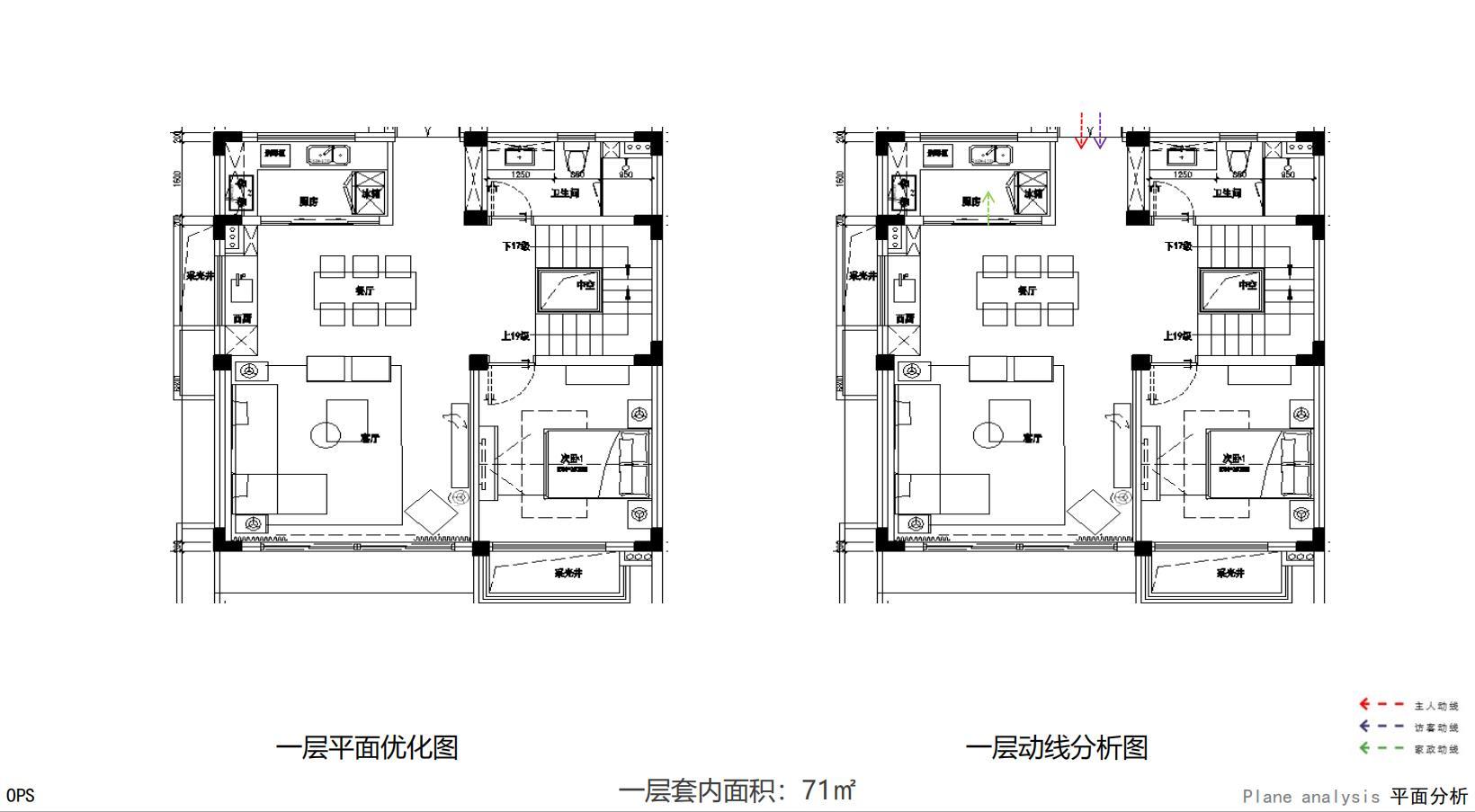175别墅平面图2.jpg