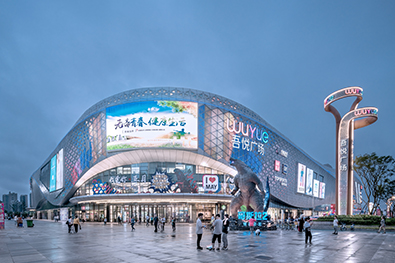 长沙新城松雅湖吾悦广场