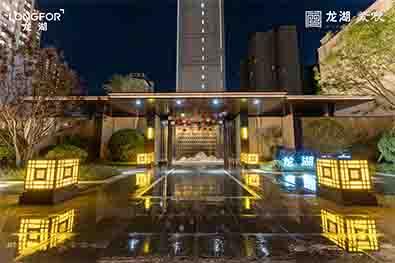 西安龙湖紫宸社区