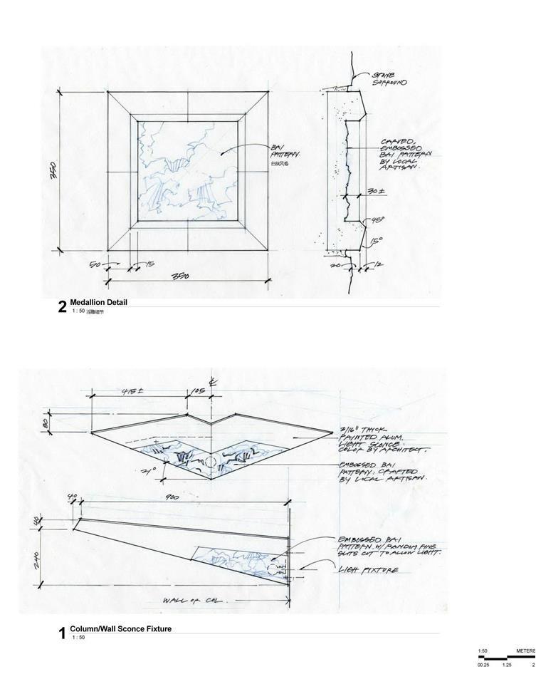 26 浮雕细节手绘展示(1).jpg