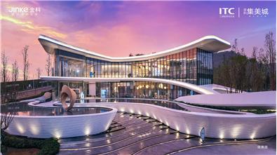 重庆金科江津智慧科技城产业展厅&集美城售楼部