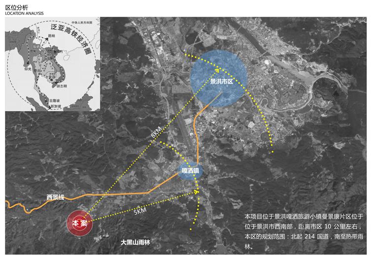 雅居乐西双林语四期示范区