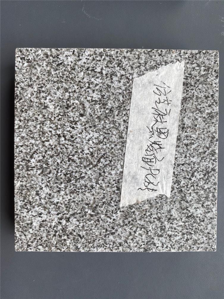 芝麻黑/芝麻灰仿石砖