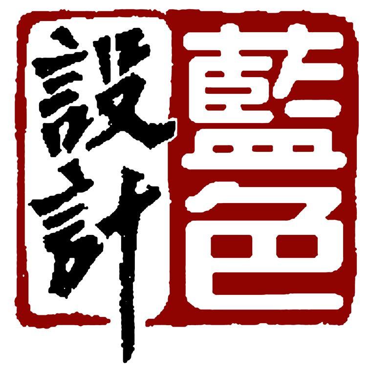 河南蓝色实业有限公司