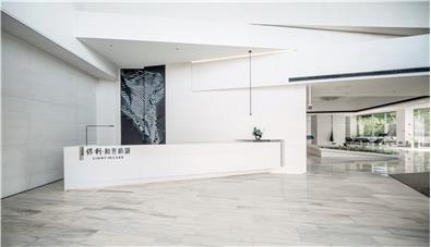 沈阳市保利和光屿湖售楼处装修工程