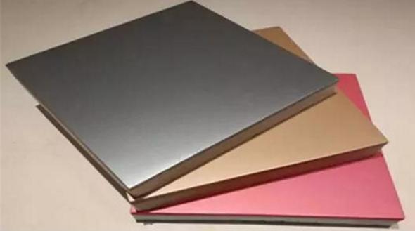 哑光氟碳金属漆