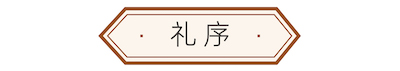 金盘标题-02.jpg