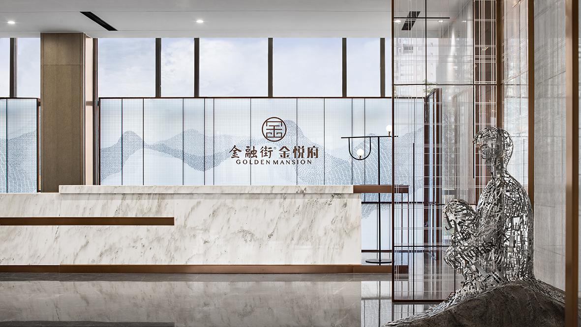 武汉 金融街·金悦府营销体验中心
